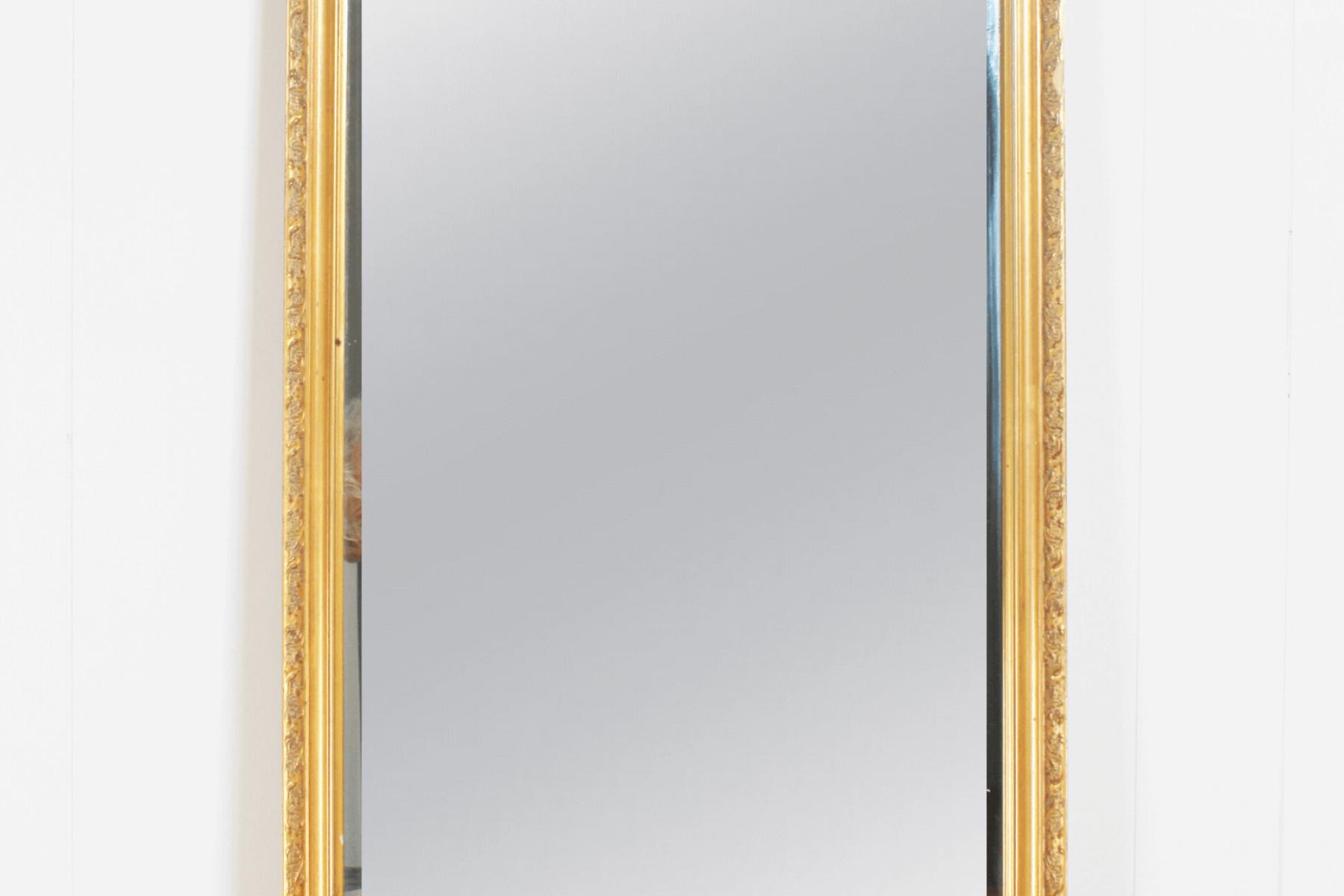 mirror large rectangle (1)